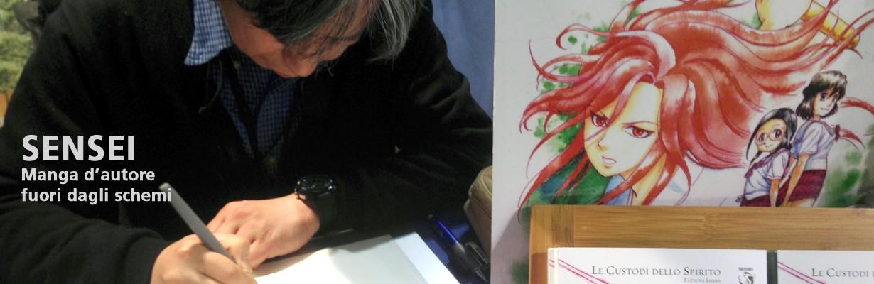Ihara Tatsuya